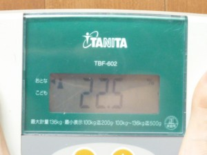 P1700002