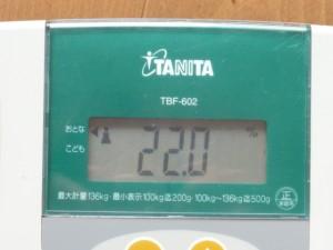 P1730004