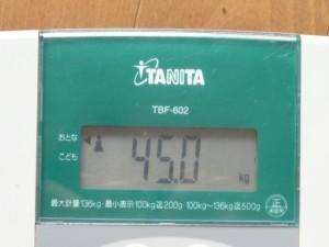 P1730005